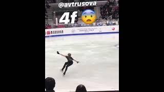Александра Трусова 4F