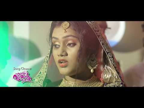 ഒരു അടാർ ലവ് സോങ്  | super hit Video 2018 | Essaarmedia