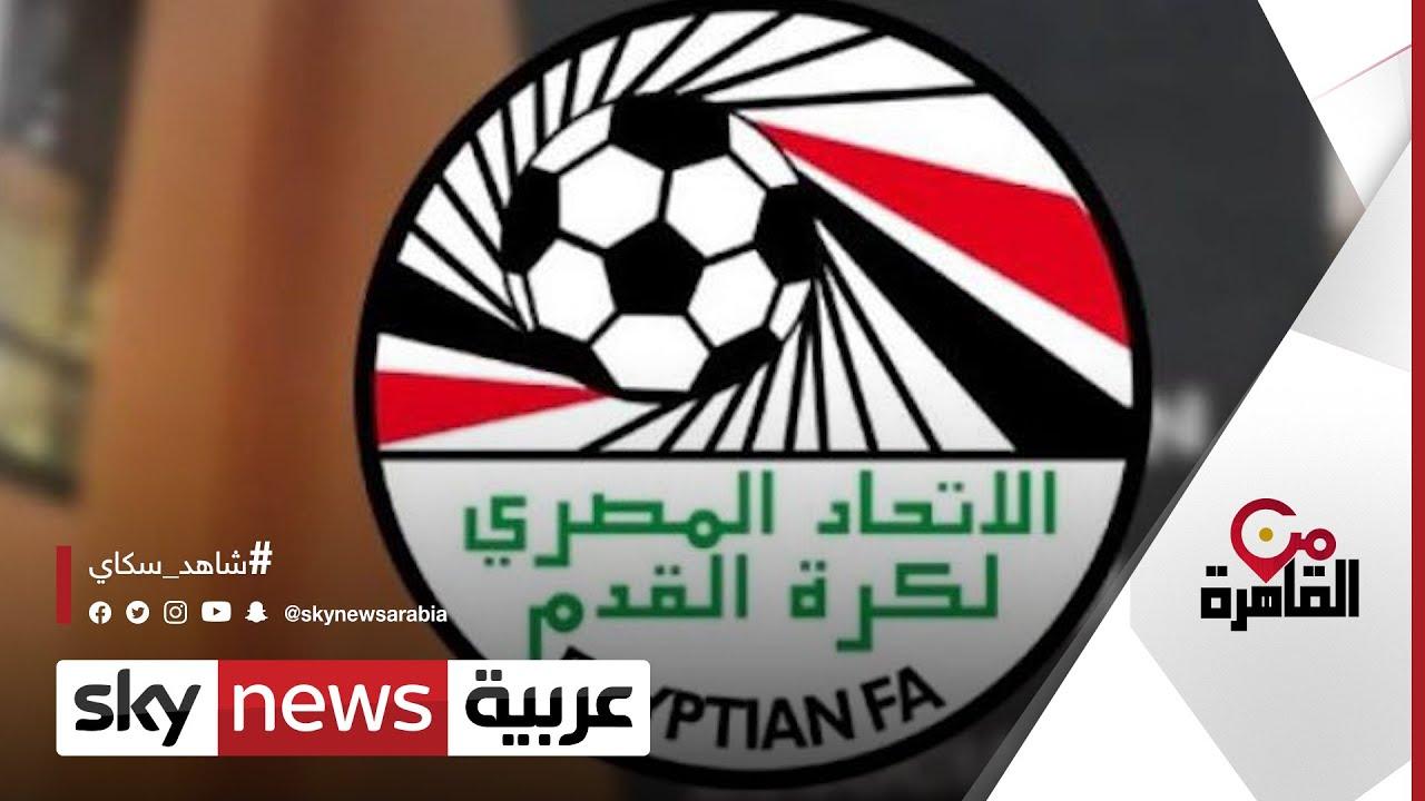 جماهير كرة القدم.. عودة الروح لجسد الدوري | #من_القاهرة