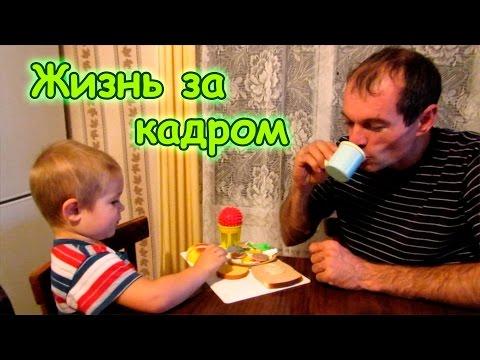 Семья Бровченко. Место в Сибири, в котором мы мечтаем жить