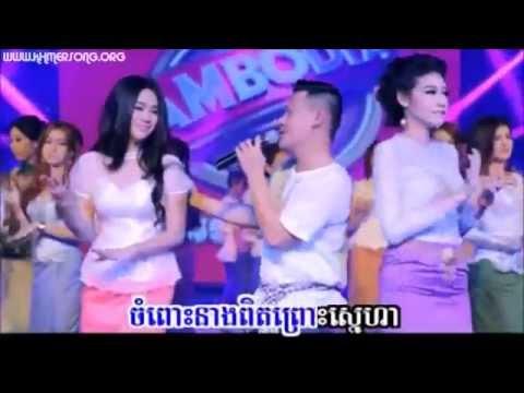 Khmer Romvong ►cambodia Water Festival ►khmer Song 2015 ►khmer Karaoke ►romvong Komsan