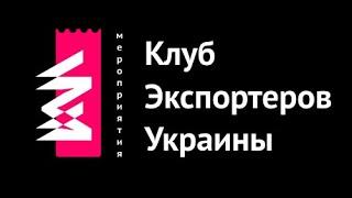 видео Право интеллектуальной собственности в международном частном праве