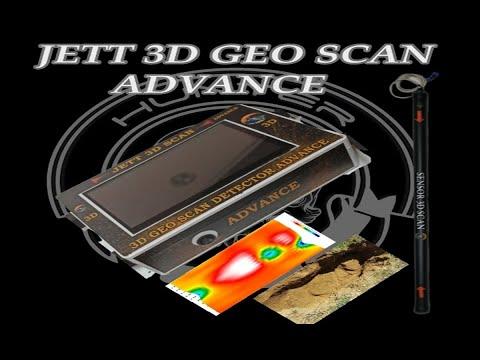 JETT 3D GEO SCAN  ADVANCE - MANUAL - JETT 3D GEO SCAN ADVANCE - MANUAL