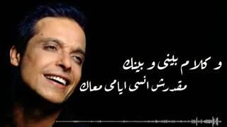 عامر منيب جيت علي بالي  😍