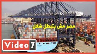 """""""مصر مش بتبطل شغل"""".. أزمة كورونا لم تؤثر على عجلة الإنتاج (فيديو) - اليوم السابع"""