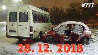 ☭★Подборка Аварий и ДТП/Russia Car Crash Compilation/#777/December 2018/#дтп#авария