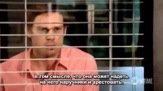 «Декстер»7- за кадром [RUS]