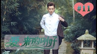 Love, Just Come EP11 Chinese Drama 【Eng Sub】  NewTV Drama