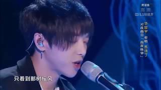 x-singer-2018