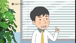 [법정의무교육] 퇴직연금제도
