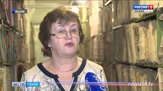В Пензе почтили память Татьяны Евневич
