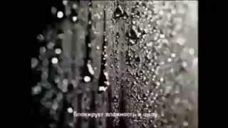 видео Мастика гидроизоляционная