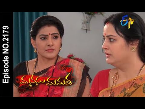 Manasu Mamata | 15th January 2018  | Full Episode No 2179| ETV Telugu