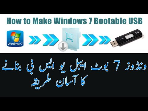 How To Make A Windows 7 Boot Able USB  With Windows 7 USB DVD Download Tool Installer Urdu/Hindi
