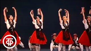 Балет Игоря Моисеева (1982)
