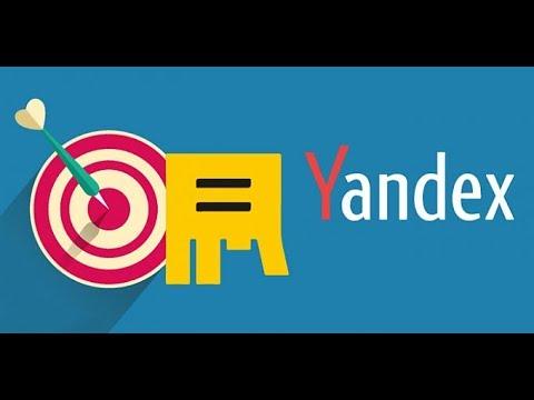 НАСТРОЙКА РЕКЛАМЫ ЯНДЕКС ДИРЕКТ 2019 ДЛЯ НОВИЧКА | Запуск контекстной рекламы в Яндекс Директ