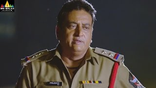 Bham Bolenath Comedy Scenes Back to Back | Telugu Latest Movie Comedy 2016 | Sri Balaji Video