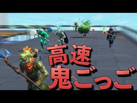 [Fortnite] 超高速で走るスーモから逃げるんだよおおおおおお!!!!