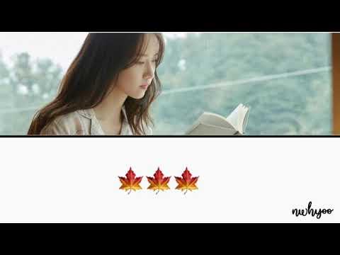 When the Wind Blows Karaoke ft Yoona with Romanji Lyrics