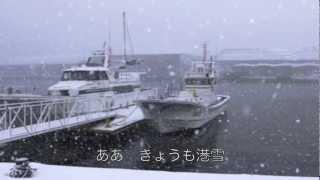 港雪/北島三郎 cover Keizo