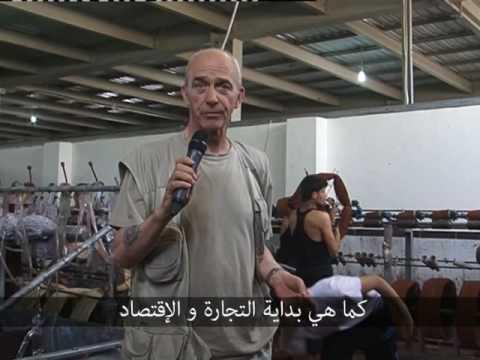 ASP report Aleppo Tom Duggan Aleppo 2016  story of hope