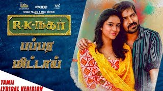 Papara Mittai Tamil Lyrical song RK Nagar Premgi Amaran Vaibhav Gana Guna Tamilvision TV