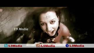 DOLL Telugu Movie Official Trailer | Telugu Movie Trailers | L9Media