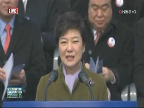 제18대 대통령 취임식 (전체) Park Geun-hye Presidential Inaugural Ceremony (Full)