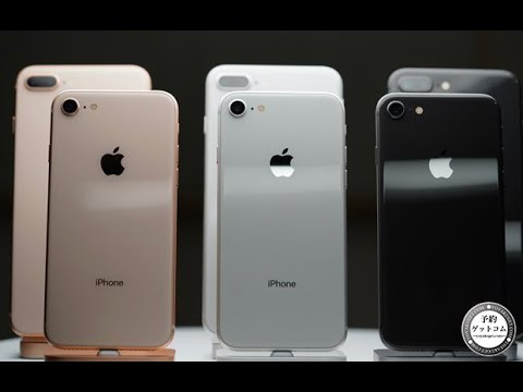 iphone 8 iphone 8 plus review all colors youtube. Black Bedroom Furniture Sets. Home Design Ideas