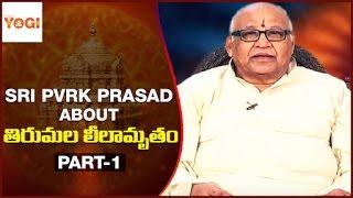 Tirumala Leelamrutham by Sri PVRK Prasad   Episode 2   Part 1   Gyana Yogi