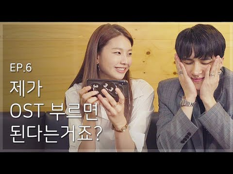 [ENG Sub웹드라마]두부의 의인화 EP6 빅스 켄(VIXX KEN), 박지빈, 김진경 (Tofu Personified)