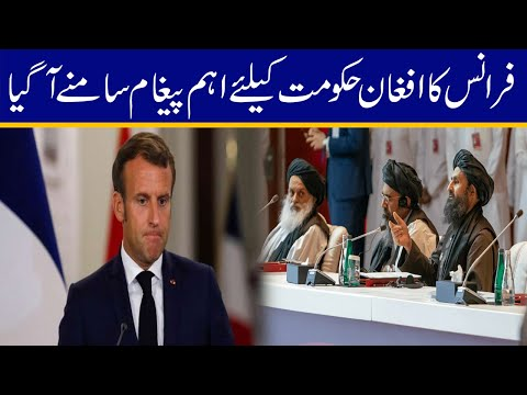French Government Big Announcement