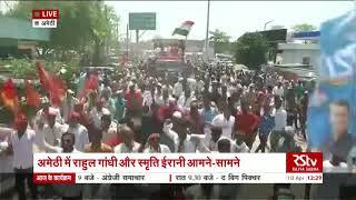 Rahul Gandhi holds roadshow in Amethi before filing nomination