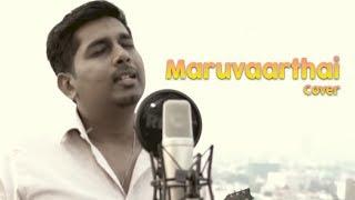 Maruvaarthai - Cover by Shriraam Sachi | N S Wageshan | King Ratnam | Ebenezer