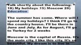1000 английских топиков Часть 9 My holidays Moscow Education Мои каникулы Москва образование