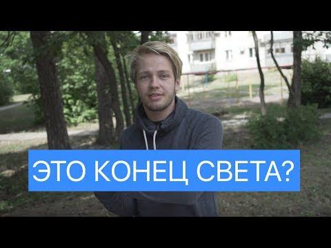 НОВАЯ МИРОВАЯ РАСОВАЯ ВОЙНА? ЦЫГАНЕ УГРОЖАЮТ ВСЕЙ РОССИИ! ОМОН БЕЗДЕЙСТВУЕТ! | МЫСЛИ ВСЛУХ #3