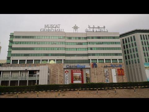 Muscat Grand Mall-MGM