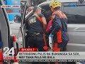 24 Oras: Retiradong pulis na bumangga sa SUV sa Laguna, may tama pala ng bala