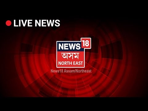 PM Modi Exclusive Interview | Stay Tuned For The Live updates | News18 Assam/Northeast Live