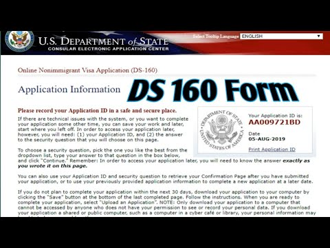 HOW TO FILL  USA VISA FORM ONLINE || DS - 160 || 2020