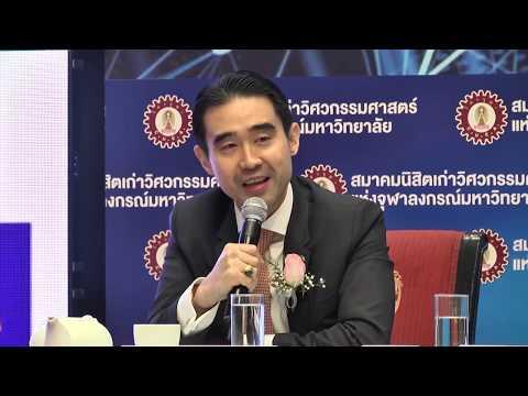 ทิศทางเศรษฐกิจไทยในปีเลือกตั้ง 2562 - วันที่ 03 Jan 2019