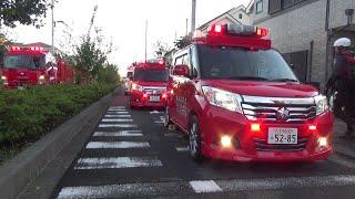 《東京消防庁》水難救助活動に八王子山岳救助が臨場!