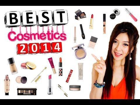 The Best Cosmetics Of 2014 เครื่องสำอางค์ที่ใช้แล้วชอบ สุดยอดของปี 2014