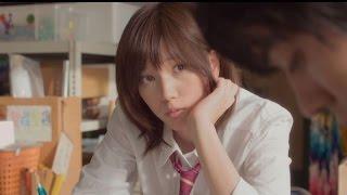 映画「アオハライド」特報映像 東出昌大と本田翼がキス #AO-HARU-RIDE #movie