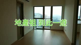 元朗-朗屏8號(現樓)(三房套719呎)