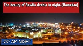 Ramadan decoration in saudia arabia|late night drive in dammam|BEAUTY of dammam in ramadan|