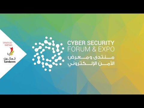BIBF - Cyber Security Forum & Expo 2017