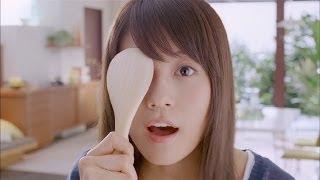 有村架純 金芽ごはん CM Kasumi Arimura | PLENUS commercial Hotto Mot...