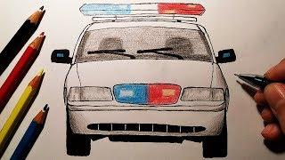 как нарисовать ПОЛИЦЕЙСКИЙ АВТОМОБИЛЬ поэтапно / How to draw a POLICE CAR