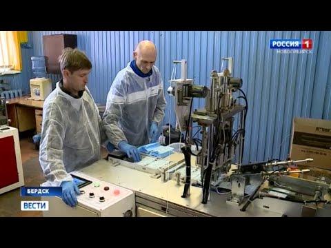 Бердские производители запустили линию по выпуску защитных масок